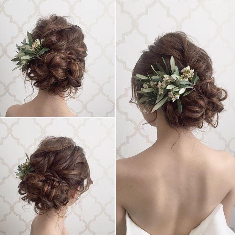 Học bới tóc cô dâu
