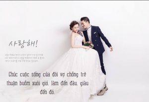 lời chúc đám cưới ý nghĩa